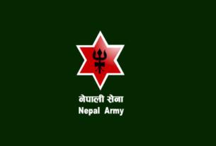 Nepal army logo
